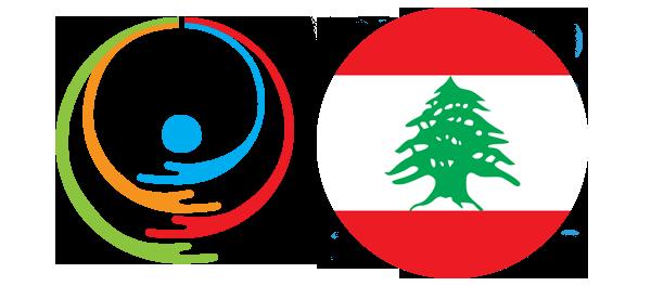 كسر الحواجز أمام تصديق لبنان على اتفاقية حقوق الأشخاص ذوي الإعاقة