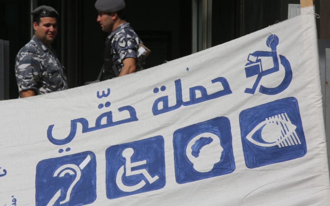 الى متى سيبقى القانون 220 /2000 المتعلق بحقوق الأشخاص المعوقين حبراً على ورق
