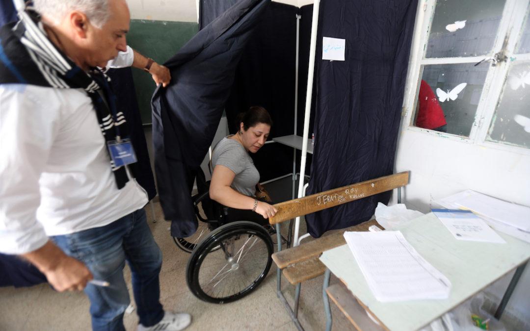 البروتوكول الاختياري لاتفاقية حقوق الاشخاص ذوي الإعاقة يكفل مقاضاة من ينتهك الحق في المشاركة السياسية