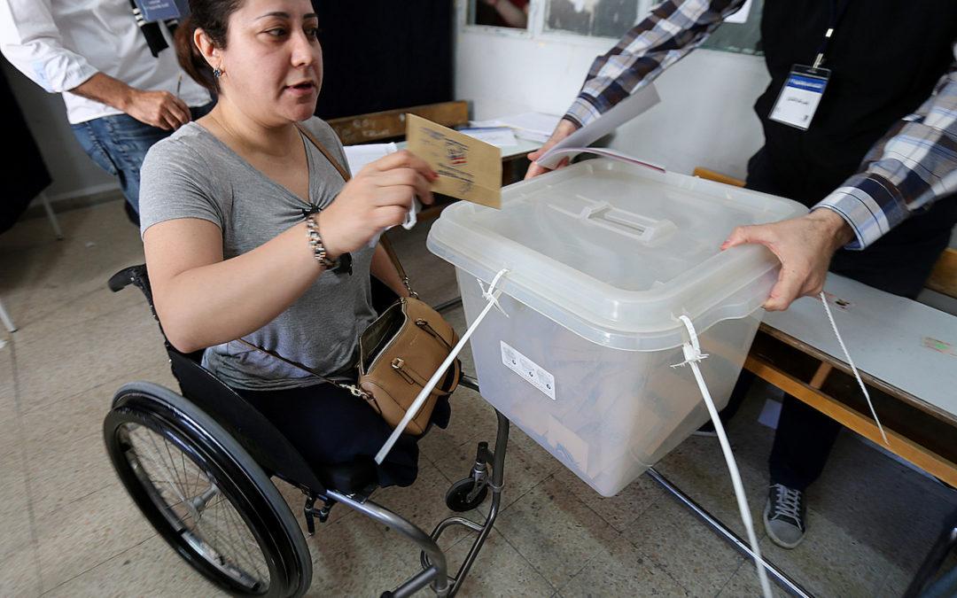 تتوالى الانتخابات والانتهاكات مستمرة لحق الاشخاص ذوي الاعاقة بالإقتراع