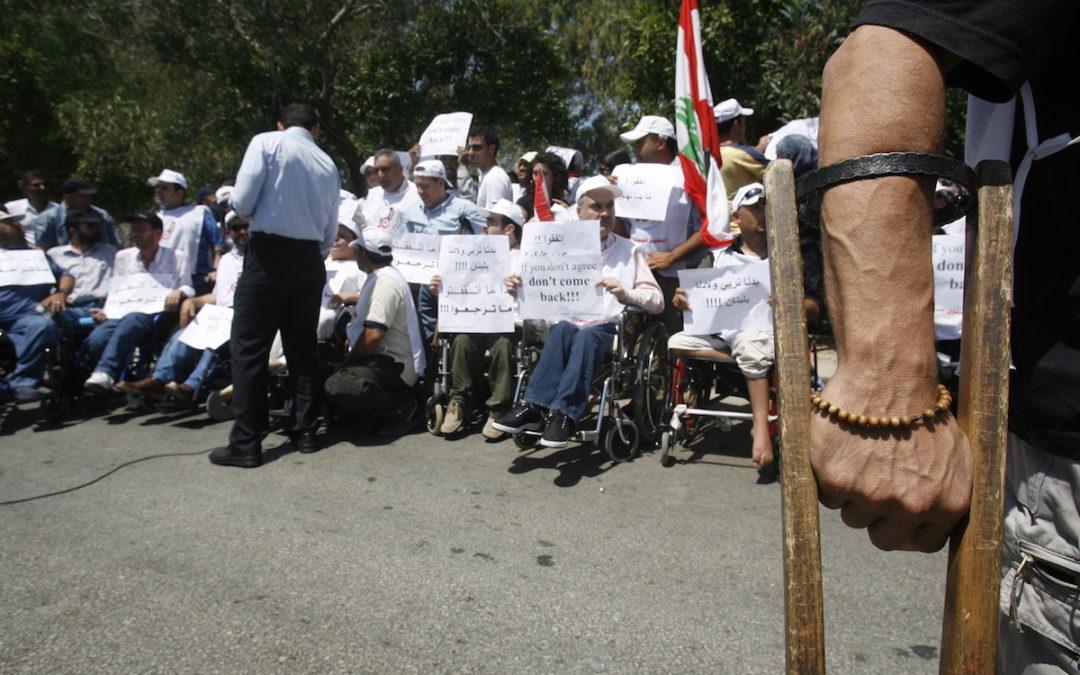 تعويض البطالة ضرورة لدمج الأشخاص ذوي الإعاقة اقتصادياً