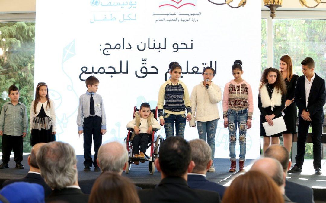 إحياء اليوم الدولي لذوي الاحتياجات الخاصة في قصر بعبدا في حضور عون واللبنانية الاولى وتأكيد اهمية الدمج