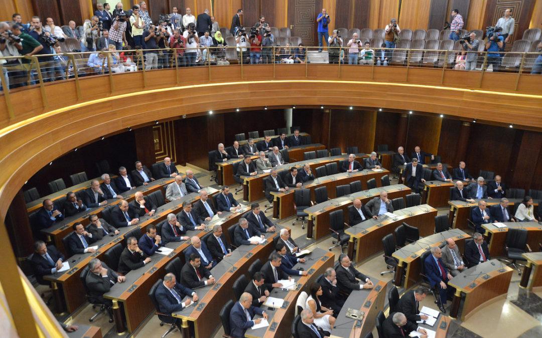 كيف عطّل مجلس النواب المصادقة على اتفاقية حقوق الأشخاص ذوي الإعاقة وبروتوكولها الإختياري